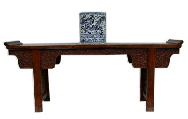 Antique Chinese Nanmu Altar table